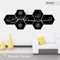 Besmele Allah, Dini İslami Dekoratif Ahşap Tablo