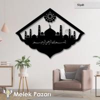 Besmele Cami Dini İslami Dekoratif Ahşap Tablo